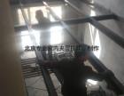 北京怀柔区专业钢结构隔层制作/现浇混凝土阁楼楼梯