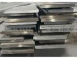 批发零售:45#模具钢料45#碳结板料大量批发