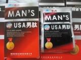美国男肽二代真品售价 效果真实 统一售价