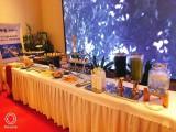 杭州地区茶歇 商务茶歇 会议茶歇 冷餐自助餐定制服务