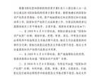 6月8日起,加盖国家知识产权局印章