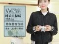 贵阳最低价秋冬服装批发工厂直销最畅销女士棉衣 毛呢大衣货源