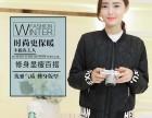 肇庆摆地摊去哪里批发女装较便宜网上进货支持货到付款的服装工厂
