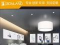 LED单面双面卡布灯箱 广告 铝型材灯箱 拉布灯箱