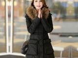 秋冬新款女式修身中长款韩版羽绒服潮女款厂家直销价格优惠