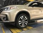 佛山顺德改装 传奇GS4改装刹车避震排气进气胎铃轮胎保养