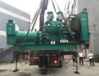 惠阳区旧发电机组回收,惠州废旧发电机回收