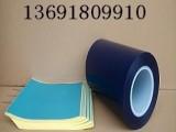 日东SPV-224SRB晶圆半导体芯片切割蓝膜