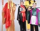 毕业季 拍照服装 学生优惠出租各种演出服装