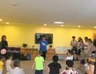 山姆大叔国际双语幼儿园招收2-6岁