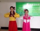 韩语零基础,韩语初级,中级,高级培训,韩国留学
