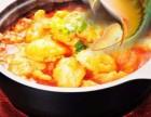 江上客酸菜鱼米饭加盟电话