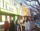 西城区二环里地铁口小吃店甜品水吧店出租转让找店网A