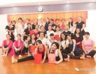 梵羽蔚蓝海岸店 2018年瑜伽舞蹈教练班招生啦