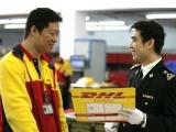 杭州DHL国际快递出口口罩防疫 食品液体 粉末 药 电池产品