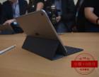 西宁ipad分期,如何分期付款买ipad平板?