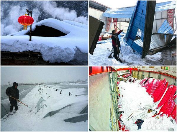 河南电采暖 发热电缆 屋顶融雪除冰系统
