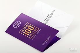 LOGO设计,商标VI设计,品牌包装策划