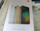 红米note3,双网通版,16G,全新未拆封,比贵50.
