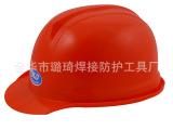 【企业集采】防护用品-安全帽 高强度安全帽 工地防砸透气安全帽