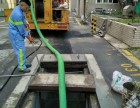 上海卢湾专业污水管道高压清洗   管道疏通