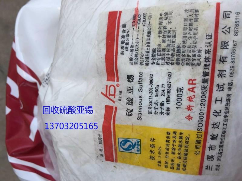 天津有地方回收压敏胶吗