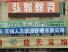 惠州UG模具设计UG产品设计UG编程培训一弘毅教育包学包会