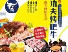 山东冠一集团综合性餐饮发展企业