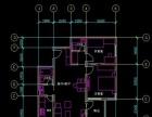 建筑设计、建筑工程管理、建筑施工图制图看图专业培训