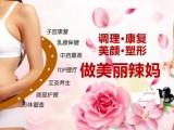 孕期变成纯圆皇后,南昌金燕子68元减肥周帮您刷刷瘦