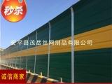 公路铁路金属声屏障隔音墙河北茂岳实体工厂