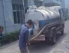 鞍山市专业管道清洗酒店/学校工厂抽粪吸污清理化粪池