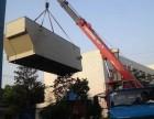 上海金山区机械移位安装工厂搬运亭枫公路叉车出租