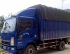 福州软件园4.2米箱车 包车直达省内外各地价格合理