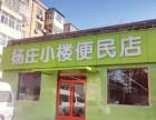 石景山 首钢杨庄小区南门口,果蔬市场摊位出租