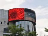 重庆渝北专业团队制作安装LED显示屏