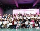 上海有名的瑜伽培训是哪里 葆姿十年品牌零基础培训教