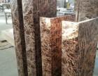 东莞仿石材效果,仿真石材厂家,仿真石漆报价,人造石材厂家直销