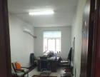 电影公司办公楼空房出租 (南环路火车站附近)