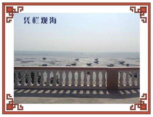 大连海岛浪漫休闲度假游来哈仙岛义财渔家