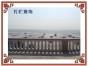 天然氧吧哈仙岛益海渔家度假村为你旅途做好准备