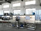 厂家直销周转筐清洗机 铸鼎制造 质优价廉