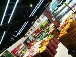 一家让您事业有成的特色环保主题水果店