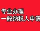 虎门租赁公司注册,虎门代办营业执照,代理记账