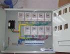 电工维修安装上门服务呼市