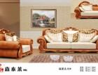 布艺沙发加盟品牌森泰莱免洗沙发