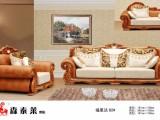 成都沙发厂家布艺沙发批发品牌森泰莱免洗沙发
