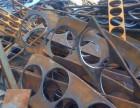 咸宁高价回收二手新旧钢筋咸宁回收废铁废铜