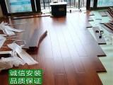 地板安装维修拆装地脚线安装维修地板划痕修复