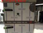 商用小型蒸饭柜不锈钢米饭蒸柜大型馒头蒸箱型号齐全